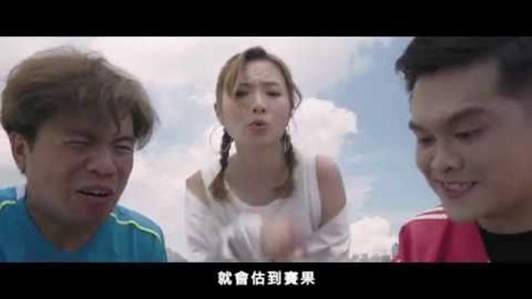 譚淇淇Rap出必贏絕技!