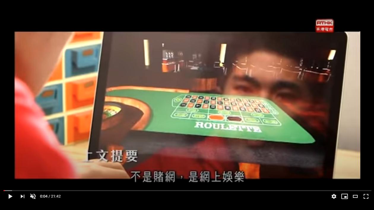 賭海迷途 2015 第6集:逆轉人生