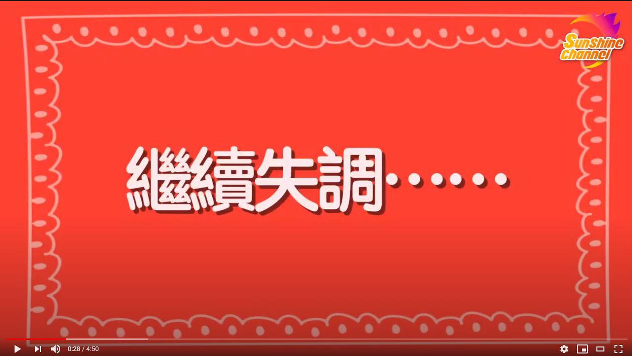 W&W 估你唔賭 第十五集:賭博失調如何影響家庭關係?